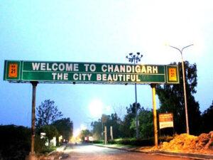 Gold Loan Chandigarh