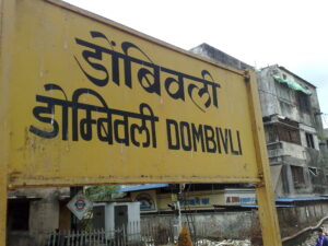 Gold Loan Dombivli