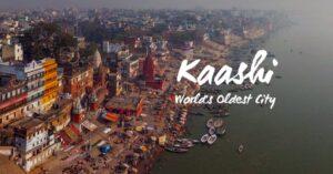 Gold Loan Varanasi