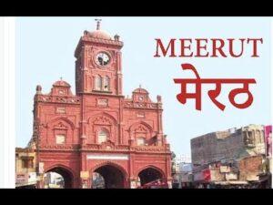 Gold Loan Meerut